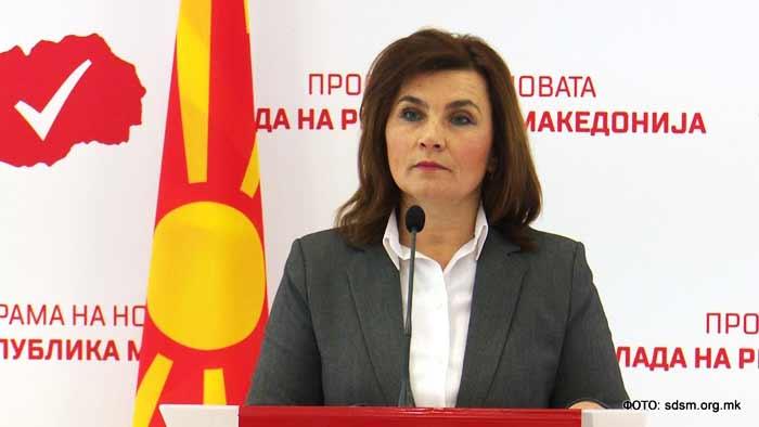 sahpaska