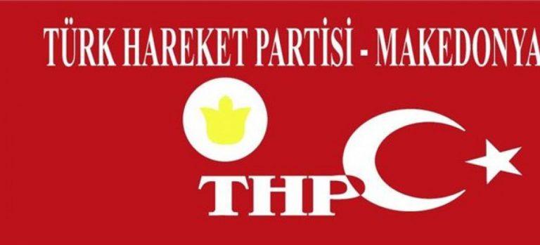 Партијата за Движење на Турците во Македонија