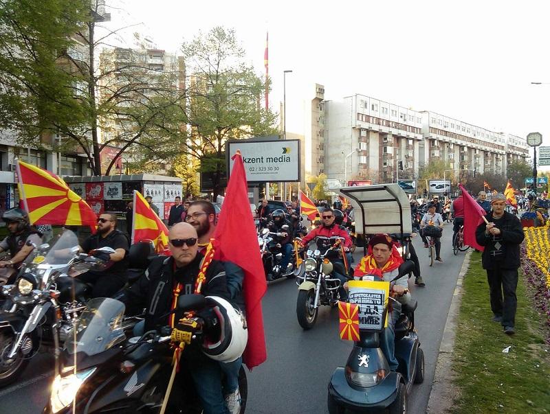 za zaednicka makedonija protest 2