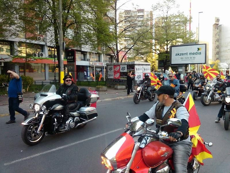za zaednicka makedonija protest 3
