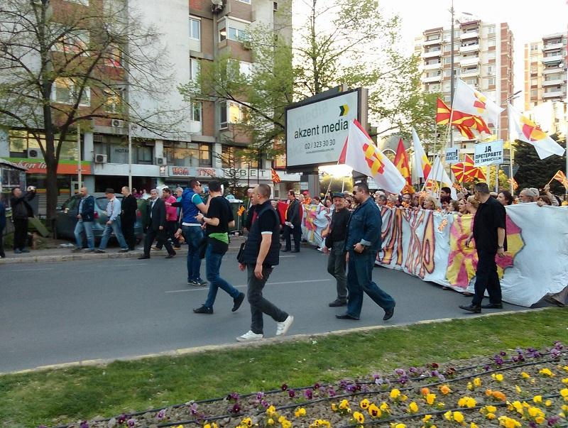 za zaednicka makedonija protest 4