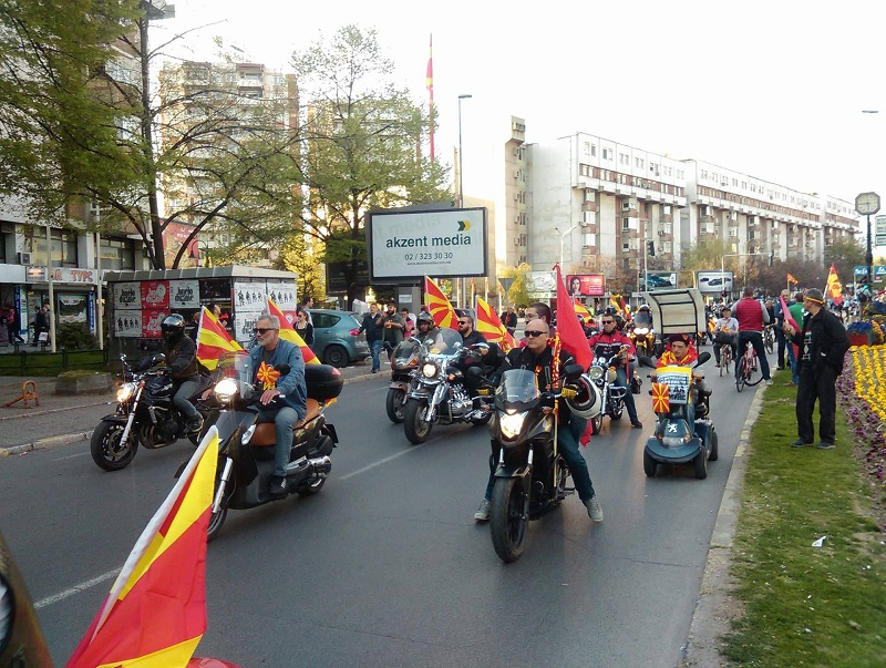 za zaednicka makedonija protest