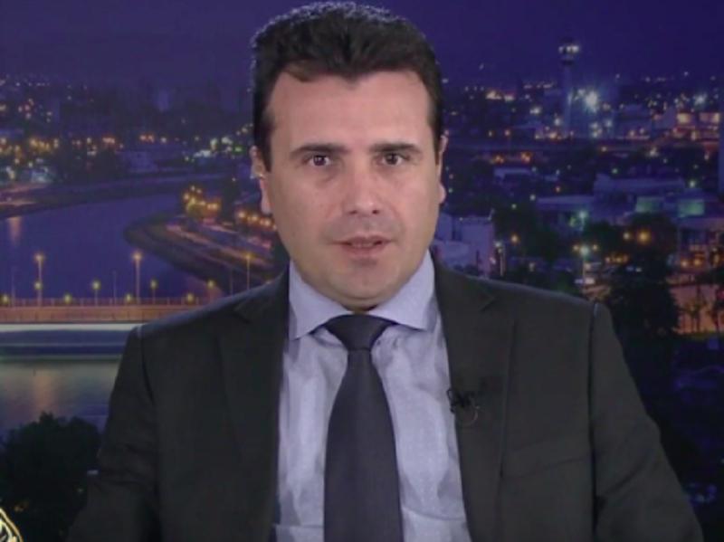 Во владата на Заев нема место за Груевски