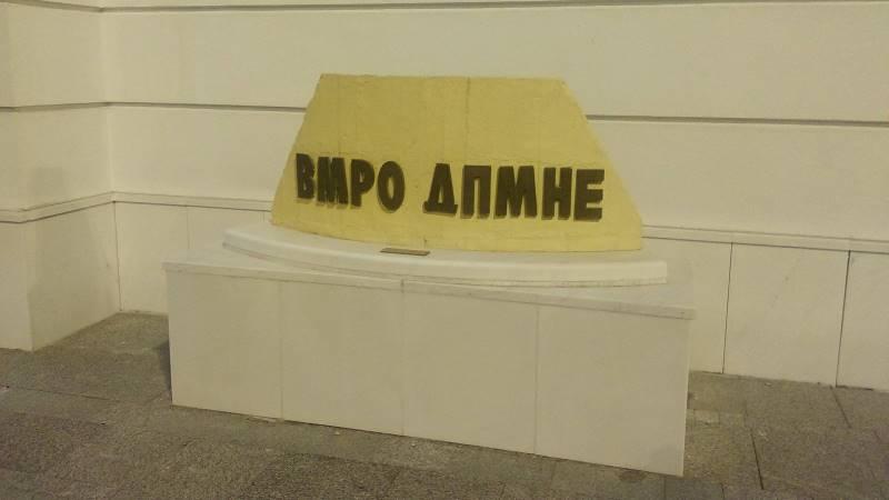 VMRO-DPMNE