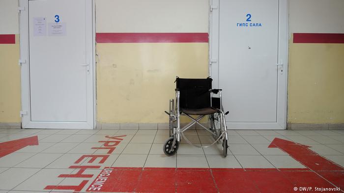 bolnica urgentno