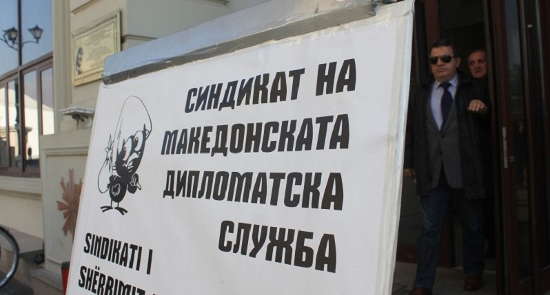 diplomatska sluzba sindikat