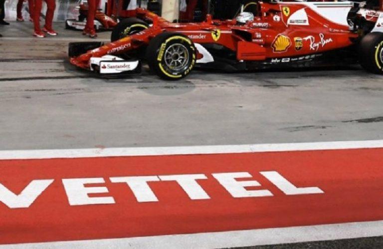 fetel-bahrein-615x400