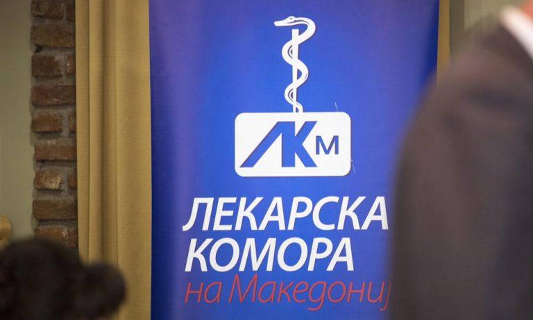 lekarska-komora-84389438934