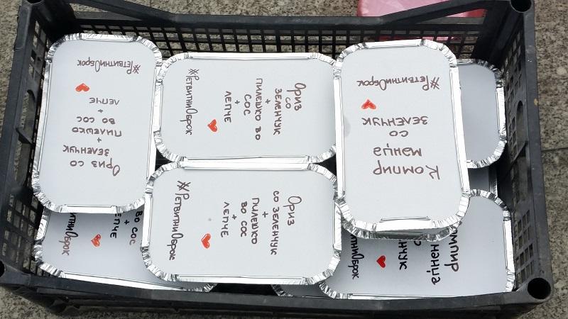 ljubeznost hrana za bezdomnici 1