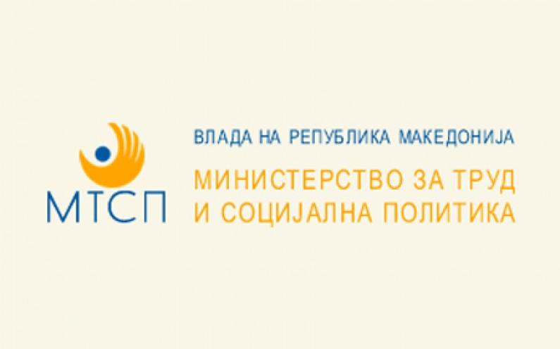 ministerstvo za trud i socijalna politika