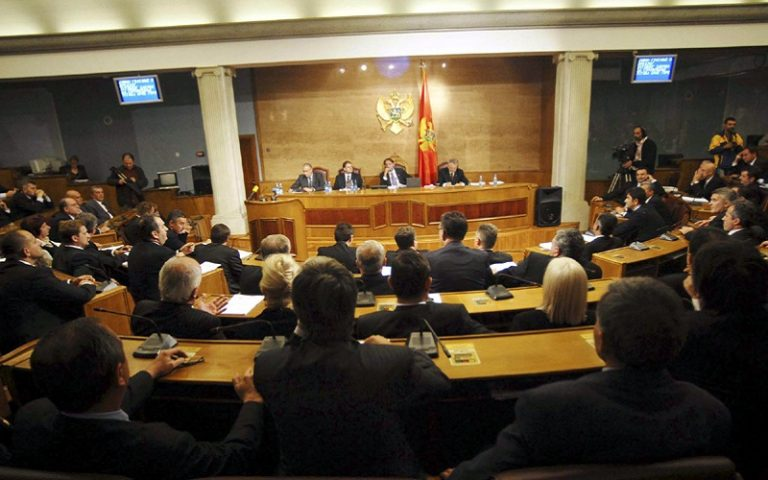 parlament-crne-gore