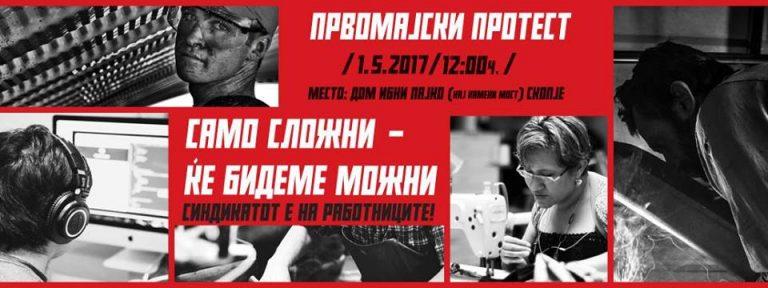 protest sindikat 1 maj