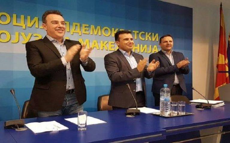 Zoran-Zaev-Centralno-pretsedatelstvo