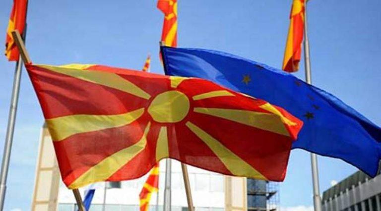 eu makedonija