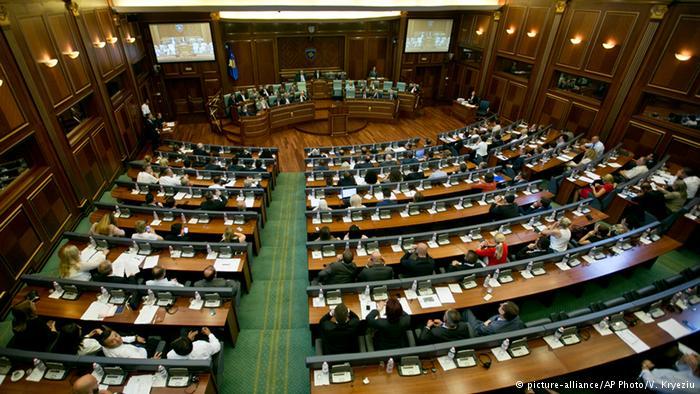 косово-парламент