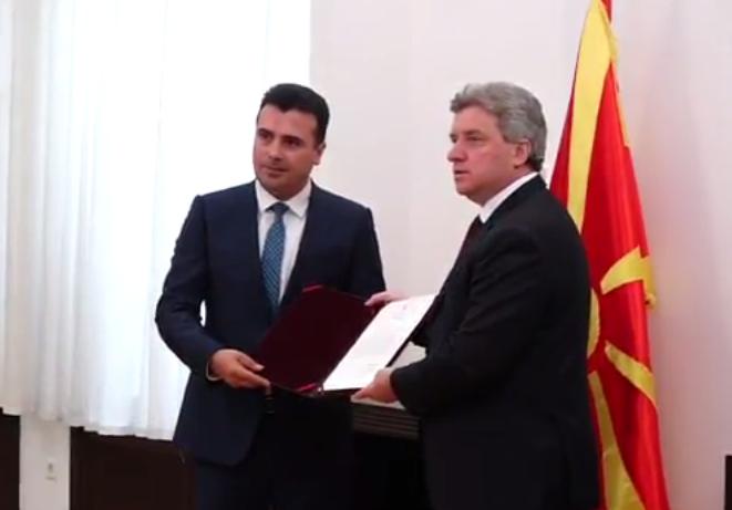 zaev-ivanov-mandat