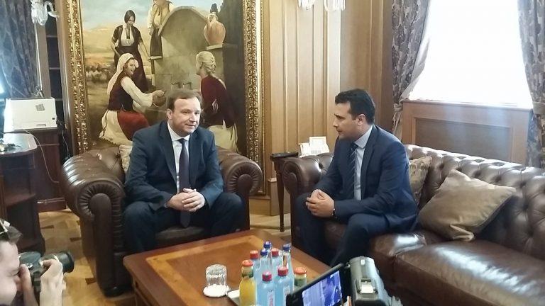 Dimitriev i Zaev