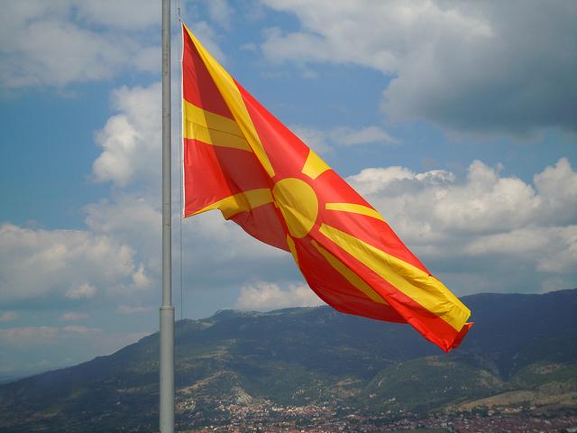 makedonsko zname