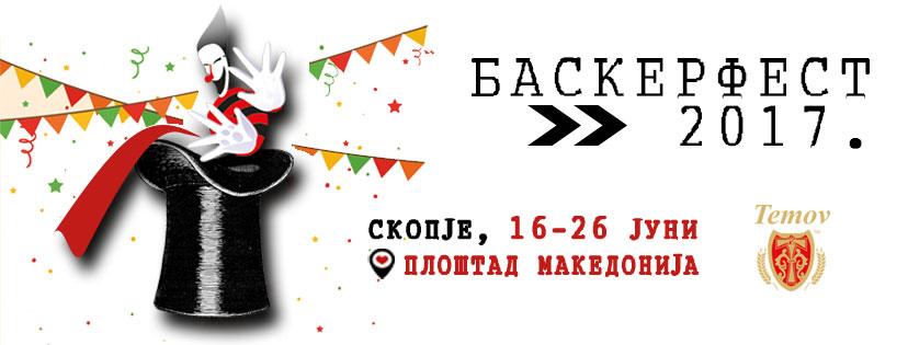 baskerfest3 (2)