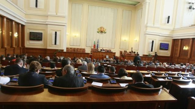 bugarski parlament