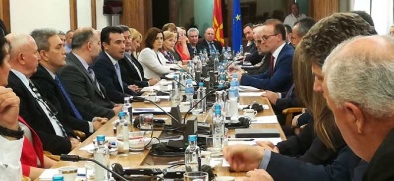 komisija za nadvoreshna politika