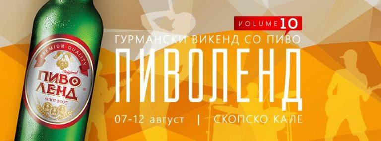 fudbal-muzika-i-pivo-na-pivolend-2017-283339