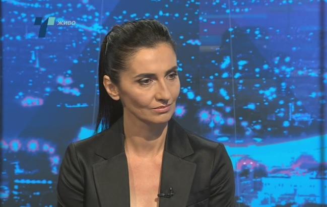 emel ramkovska