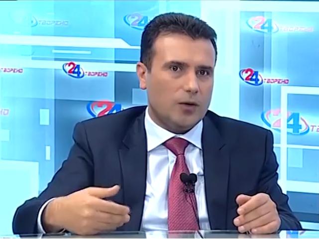 zoran zaev tv24