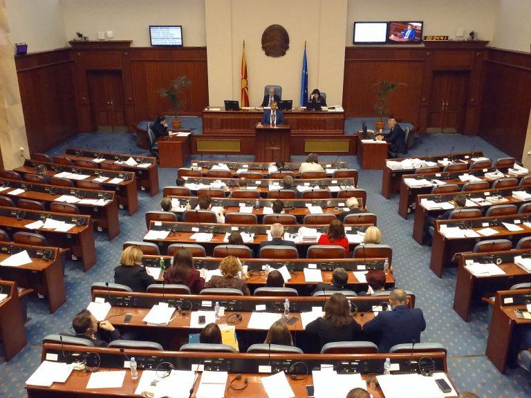 Sobranie Собрание Панчо Минов закон за јаиците 13.11.2017