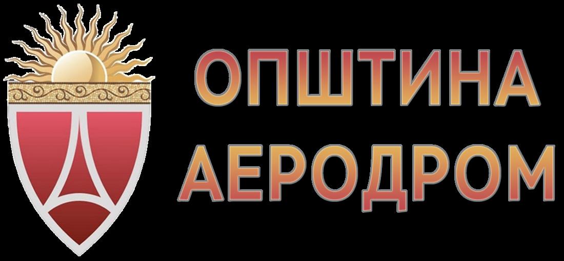 аеродром лого