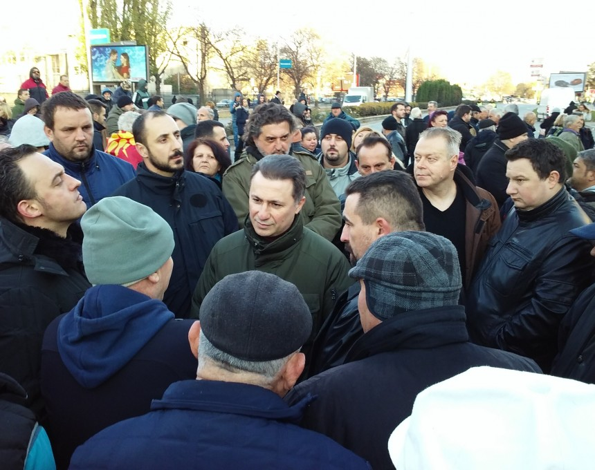 груевски протест кривичен gruevski protest krivicen