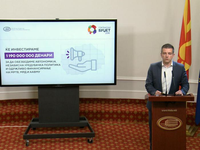 Damjan-Manchevski-press-budzet-2018-MRT-i-AVMU-6dek17-MIOA1