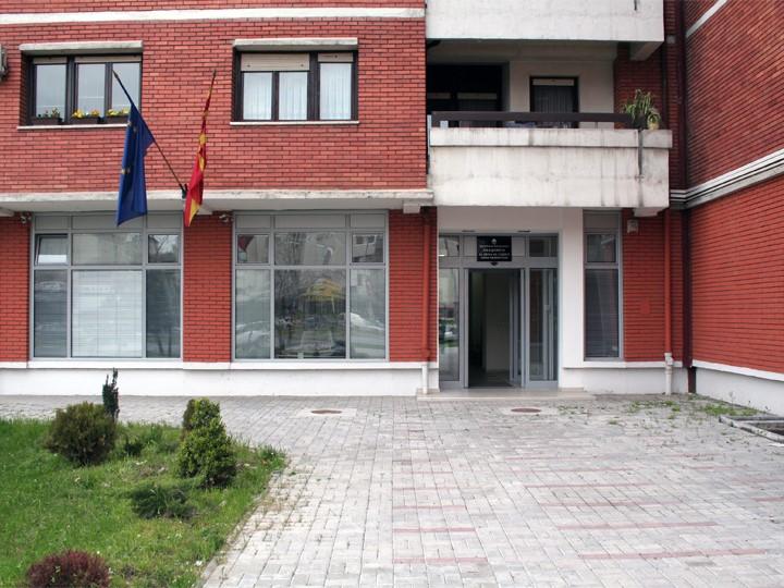 академија за судии и јавни обвинители