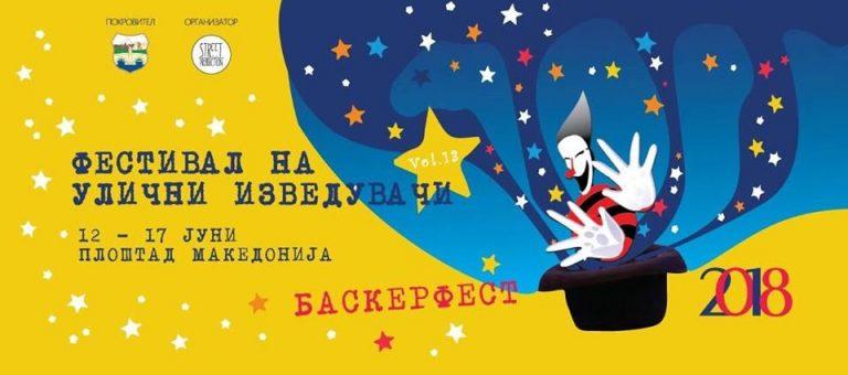 baskerfest1 (1)