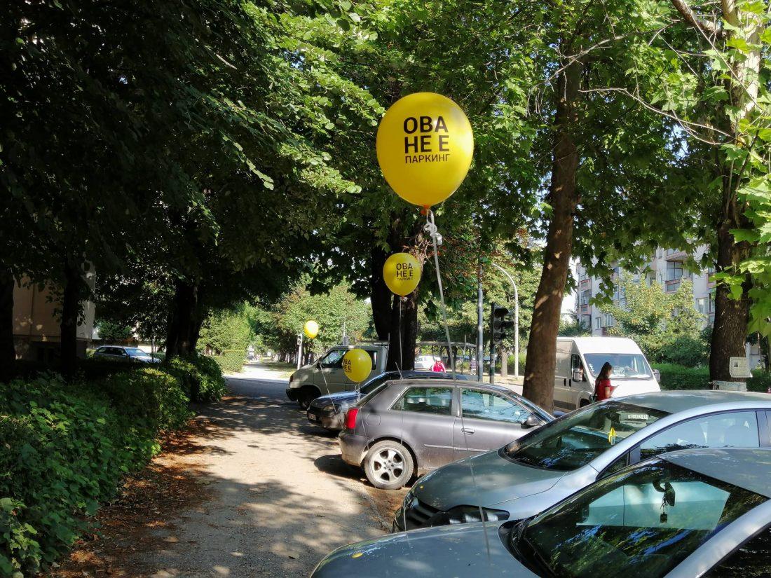 Bitola5