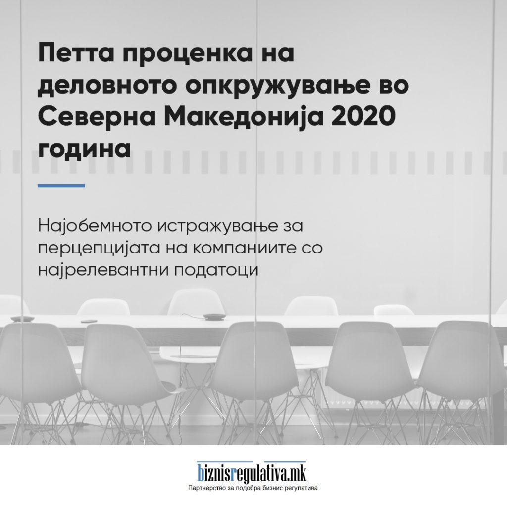 infographics_final_1