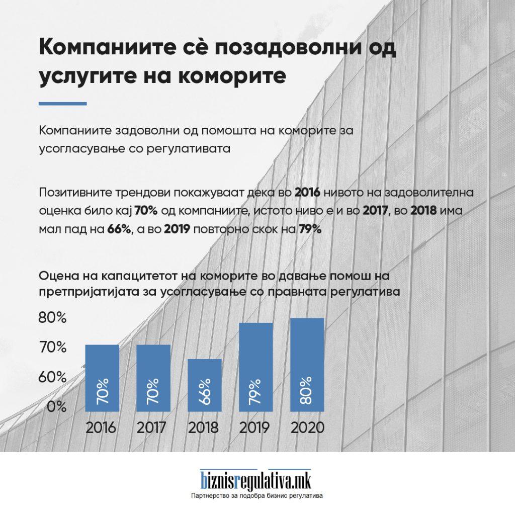 infographics_final_5